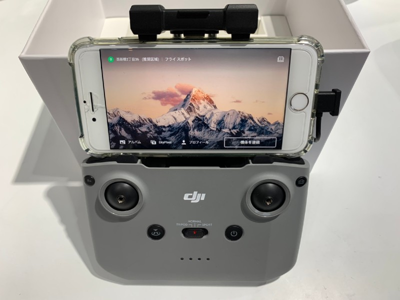 DJI Mavic Air 2 送信機