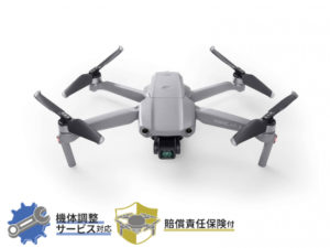 Mavic Air 2 単品
